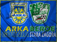 Arka - Beroe: prasa o meczu w 1979r